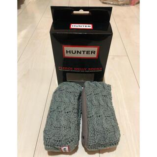 ハンター(HUNTER)のハンターインナーソックス ニットグレーM新品(レインブーツ/長靴)