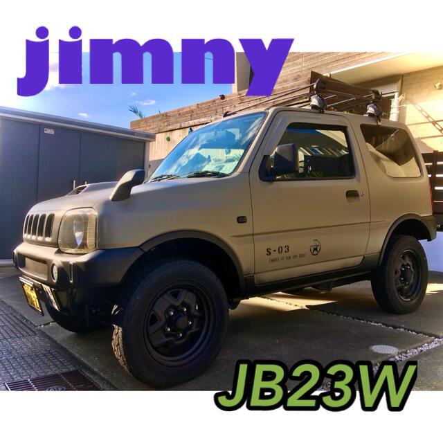 スズキ(スズキ)のジムニー jb23w  Matte style  JIMNY 2㌅リフトアップ 自動車/バイクの自動車(車体)の商品写真