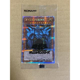 遊戯王 - オベリスクの巨神兵 未開封プリズマ ゴッドボックスgodbox