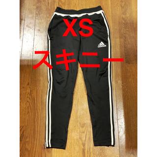 アディダス(adidas)のXS‼️adidas スキニーフィット トラックパンツ(ジャージ)