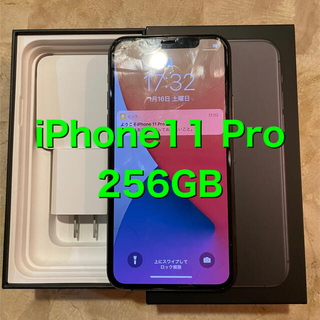 アイフォーン(iPhone)のiPhone11pro simフリー 256GB(スマートフォン本体)