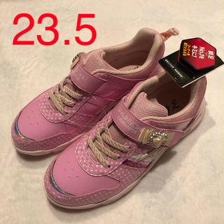アキレス(Achilles)の瞬足 スニーカー 23.5㎝ 新品(スニーカー)
