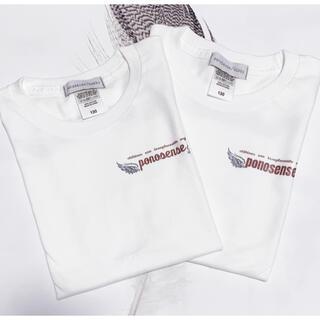 シンプルロゴT130(Tシャツ/カットソー)