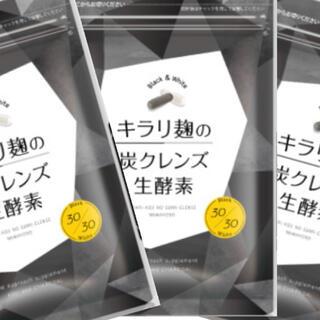 キラリ麹の炭クレンズ生酵素まとめ売り(その他)