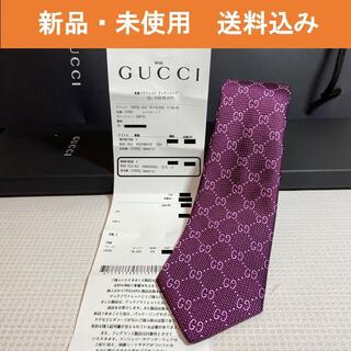 グッチ(Gucci)の【本物】グッチ GUCCI GG柄 ネクタイ ボルドー パープル(ネクタイ)