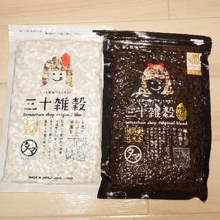 タマチャンショップ 三十雑穀 白 黒(米/穀物)
