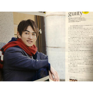 町田啓太2020/6月刊EXILE 2頁切り抜き(印刷物)