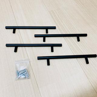 イケア(IKEA)の■新品■ 取っ手 つまみ ブラック ネジ付 128mm(各種パーツ)