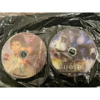 ディズニー(Disney)のMichael Jackson DVD(ミュージック)