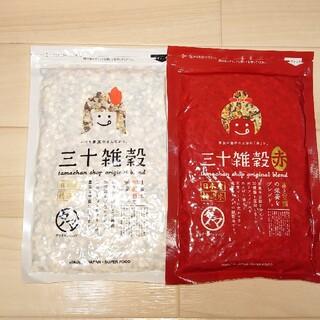 タマチャンショップ 三十雑穀 白 赤(米/穀物)