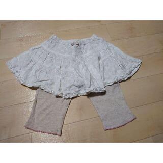クーラクール(coeur a coeur)の94.クーラクール スカッツ スカート 100cm(スカート)