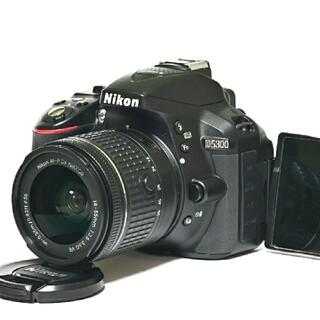 ニコン(Nikon)の【Nikon】Wi-Fi搭載!液晶画面が動く一眼レフ★D5300レンズキット(デジタル一眼)