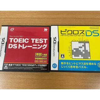 ニンテンドーDS(ニンテンドーDS)のTOEIC TEST DSトレーニング DS & ピクロスDS(家庭用ゲームソフト)