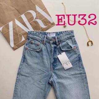 ZARA - ZARA ハイライズ ストレートレッグ デニムパンツ ブルー 新品 ザラ