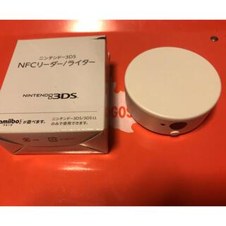 ニンテンドー3DS - NFCリーダー/ライター  ニンテンドー3DS amiibo Switch