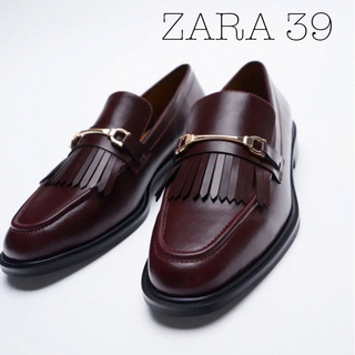 ザラ(ZARA)の【新品】ZARA キルティローファー ローファー ボルドー 39  ローシューズ(ローファー/革靴)