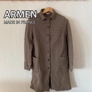 アーメン(ARMEN)のARMEN アーメン キルティングコート ロングコート フランス製(ロングコート)