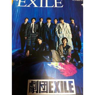 劇団EXILE町田啓太2019/1月刊EXILE表紙+3頁切り抜き(印刷物)