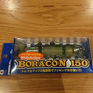 ブルーブルー(BLUE BLUE)のブルーブルー ボラコン150 HF(ルアー用品)