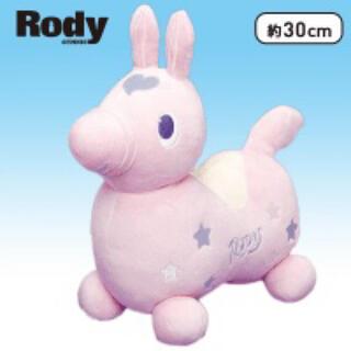 Rody - (1/28まで大特価)Rody SLサイズぬいぐるみvol.6