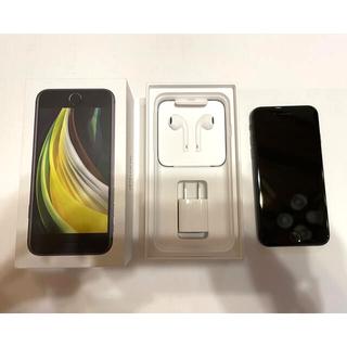 アイフォーン(iPhone)のIPhone SE2 simフリー 128GB(スマートフォン本体)