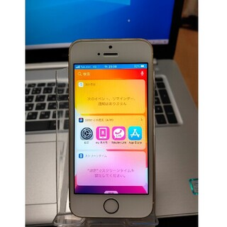 ラクテン(Rakuten)のiphone SE1 32GB(楽天UN-LIMIT)SIMフリー(スマートフォン本体)