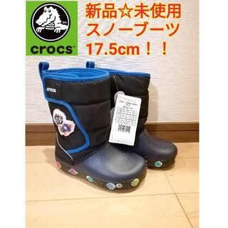 クロックス(crocs)の新品⭐ジュニア 17.5 クロックス ファンラブギャラックティック スノーブーツ(ブーツ)