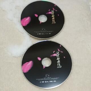 ジャニーズ(Johnny's)の滝沢歌舞伎ZERO DVD ディスクのみ(アイドル)