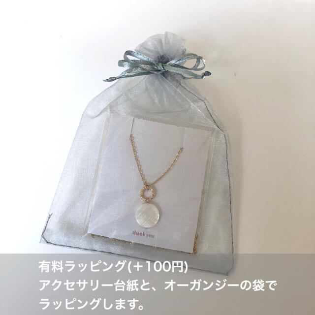 RUNA様専用《K16GP使用》シンプル 一粒ジルコニア ネックレス ハンドメイドのアクセサリー(ネックレス)の商品写真
