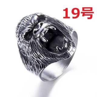 迫力抜群 海外限定 ゴリラ エイプ シルバー リング 指輪 19号(リング(指輪))