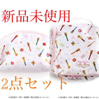 3COINS - ☆新品未使用☆スリーコインズ×セーラームーン☆ ハンギングポーチ&ポーチ2点