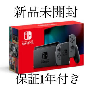 Nintendo Switch - ニンテンドースイッチ 本体 【新品未開封】