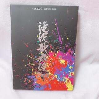 ジャニーズ(Johnny's)の滝沢歌舞伎 2018 初回盤B(DVD3枚組)(舞台/ミュージカル)