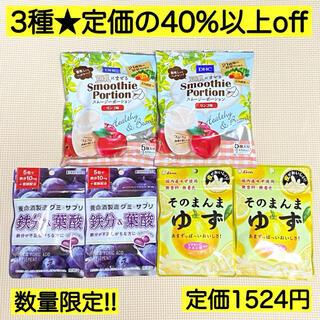 美容  福袋★DHCスムージー  そのまんまゆず 鉄分葉酸グミサプリ 激安 (菓子/デザート)