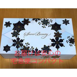 SHISEIDO (資生堂) - スノービューティー ホワイトニング フェースパウダー2019 レフィル付