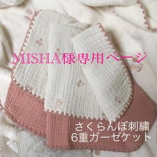 MISHA様✨韓国イブル✨さくらんぼ6重ガーゼピンク  70×90(±3)(おくるみ/ブランケット)