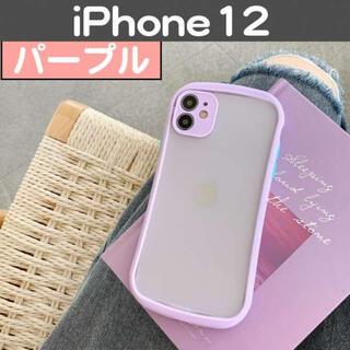 iPhone12 半透明 パープル ケース カバー バンパー 保護(iPhoneケース)