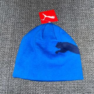 プーマ(PUMA)の新品未使用プーマのニット帽子(帽子)