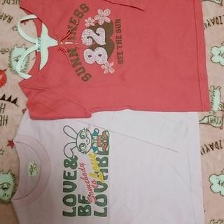 Tシャツ 130 2枚組 (Tシャツ/カットソー)