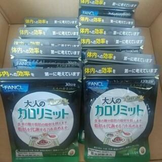 FANCL - ファンケル 大人のカロリミット 30日分 11袋