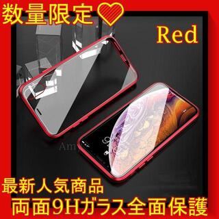 限定 特価セール iPhoneXR レッド 9H 前後両面強化ガラス保護ケース(iPhoneケース)