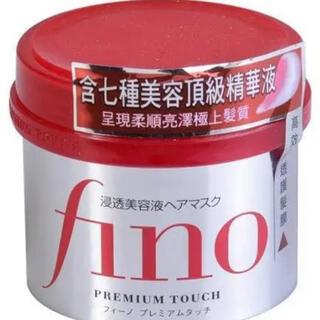 シセイドウ(SHISEIDO (資生堂))のフィーノ プレミアムタッチ 浸透美容液ヘアマスク(トリートメント)