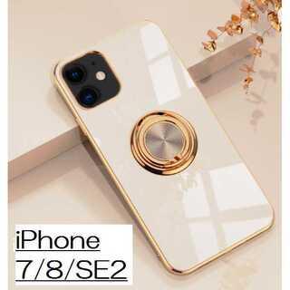 匿名配送 iPhone 7/8/SE ケース ライトベージュ バンカーリング(iPhoneケース)