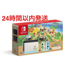 Nintendo Switch - 【24時間以内発送】Nintendo Switch あつまれ どうぶつの森セット
