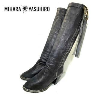 ミハラヤスヒロ(MIHARAYASUHIRO)のMIHARAYASUHIRO 24.5cm 超個性的デザインブーツ グレー(ブーツ)