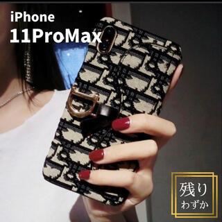 ●大人気● スマホケース iPhoneProMax 可愛い 柄(iPhoneケース)