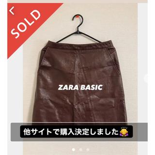 ザラ(ZARA)のZARA タイトミニスカート(ミニスカート)