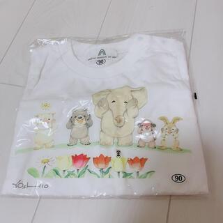 林義雄 90サイズ 半袖Tシャツ(Tシャツ/カットソー)