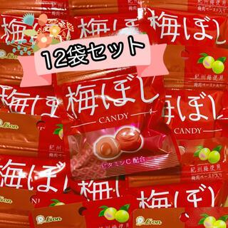 【新品未開封】梅ぼしキャンディ♡ミニパウチ12袋セット♡(菓子/デザート)