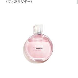 CHANEL - CHANEL オードトワレ チャンス 50ミリ